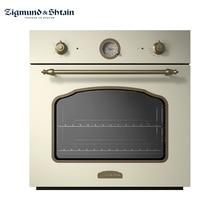 Электрический духовой шкаф Zigmund& Shtain EN 119.622 X