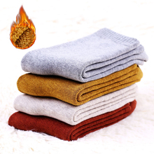 Sale Men Thicken Winter Warm Sock Thermal Wool Cashmere Casual Solid Color Male Daily
