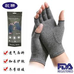 Кросс-границы для артрит Давление перчатки дышащий реабилитации тренировочные перчатки ежедневный уход зимние теплые перчатки
