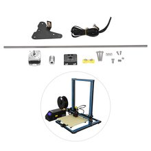 Creality 3D プリンタアクセサリーデュアル Z 軸ロッドステップアップグレードの交換部品 CR 10 CR 10S