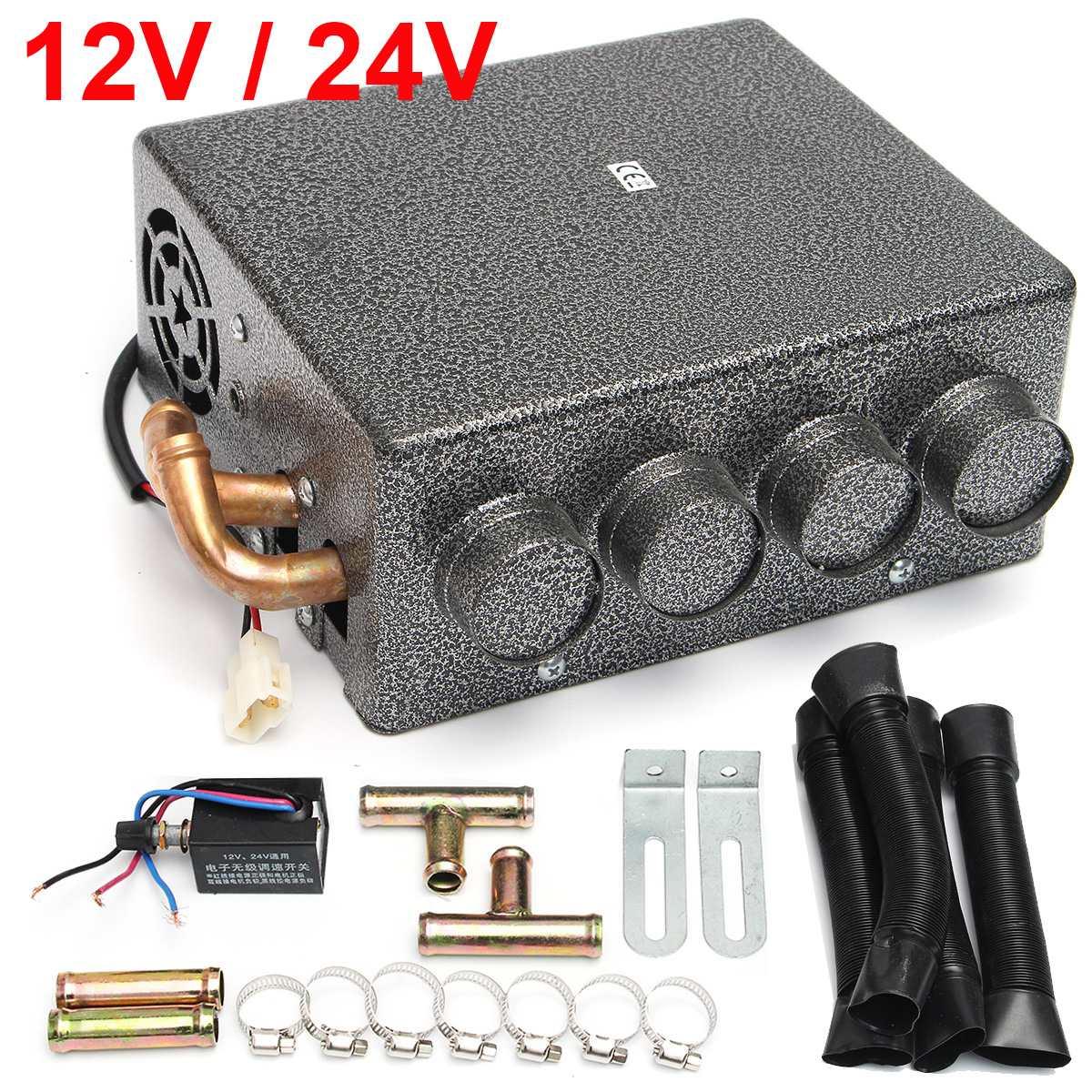 Nouveau DC 12 V/24 V 4 Ports voiture véhicule cuivre fer chauffage supports de montage Set voiture sous-tableau Compact chauffage + interrupteur de vitesse