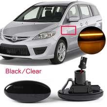 2x автомобиль бортовой светильник светодиодный sidermarker лампа динамичные плавные последовательный сигнал поворота светильник для Mazda 2 3 5 6 BT-50 MPV Субару Outback 2000-2013