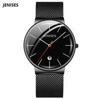 Watches Man business Watch Wrist Men's Luxury Brand Quartz Watch Men Waterproof Steel Mesh Men's watches thin Relogios Masculino