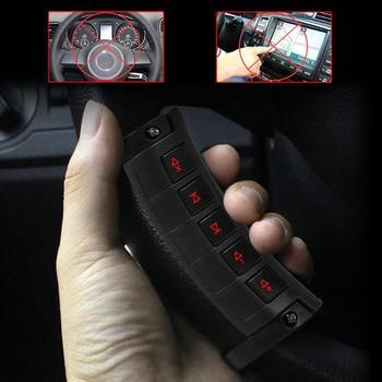 10 touches universelles multifonctions sans fil direction sans fil DVD GPS Navigation voiture volant Radio télécommande boutons