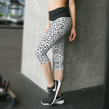 """ Athletic Wear Customized "" White Leopard Print Speed Do Woman Bodybuilding Run Yoga Elastic Force Pants In Pants 16119"