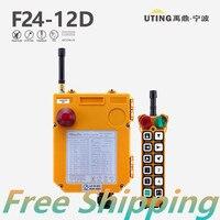 F24 12D Industrial crane remote controller/wireless remote controller/controller wireless
