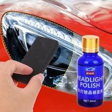 30 مللي سيارة المصباح إصلاح طلاء الحل طقم تصليح الأكسدة طلاء الرؤية الخلفية المصباح تلميع المضادة للخدش السائل