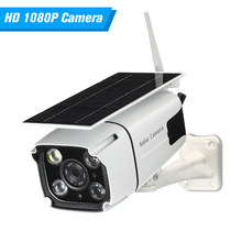 WIFI Wireless Waterproof Outdoor 1080P 2.0MP Solar Battery Power Low Power Consumption PIR Surveillance Security Camera(China)