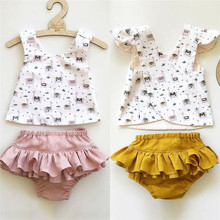 PUDCOCO Fashion Cute Newborn Baby Girls Outfit Set Alpaca Sleeveless Top Vest Solid Ruffles Shorts Casual Sunsuit 2PCS 0-3T