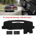 160 см 64 см Коврик для приборной панели ковровое покрытие Dashmat для Chevrolet Silverado 1500 2015-2017 черный