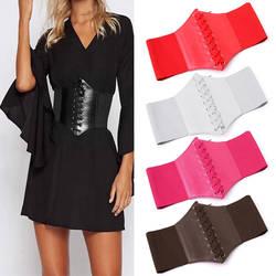 2019 Новый широкий пояс Модный женский эластичный широкий пояс украшения платье аксессуары ремень пояс на талии пояс-бандаж