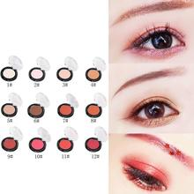 Eye Shadow Monochrome Matte Eye Shadow Eye Makeup Cosmetics Lasting Natural Wate
