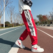 Mens Trousers 19 Summer New Port Wind Pants Sports Reflective Super Fire Letters Youth Casual Clothing