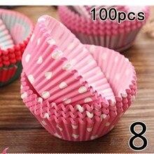 50/100 шт. формы для выпечки кексов бумажные коробки для кексов поднос для кексов инструменты для украшения тортов