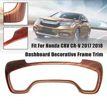1 pz di Alta Qualità di Pesca di Legno Del Grano Cruscotto cornice decorativa Trim per Honda CRV Per CR-V 2017-2018