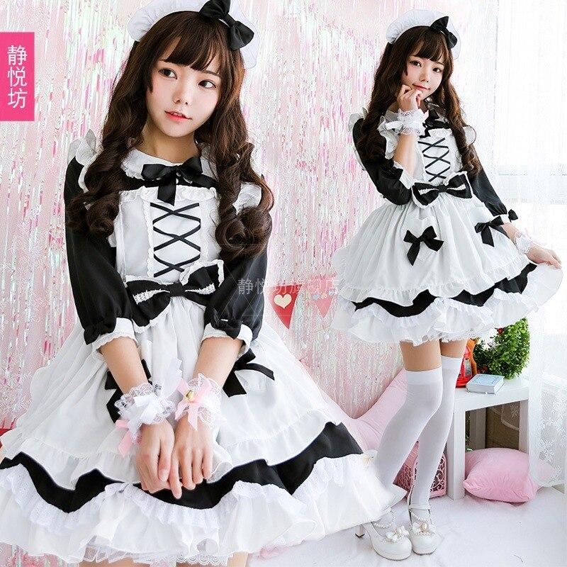 Vente gratuite livraison limitée 2019 robe Lolita noir et blanc Alice Cos vêtements tenue de ménage de Op soeur douce Cosplay