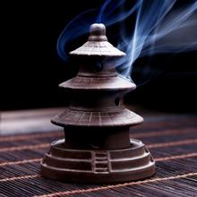 Purple Sand Incense Burner Pagoda Holder Ceramic Censer Aromatherapy Furnace Use In Home Office Teahouse