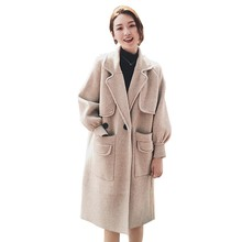 Winter Fashion Milk Tea Color Loose Woolen Coat Women 2018 Long Paragraph Puff Sleeves Thick Overcoat Warm Cashmere Jacket Ls237