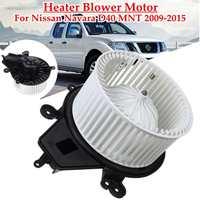 RHD Car air blower fan Electronic Heater Blower Motor For Nissan Navara D40 MNT 2009 2010 2011 2012 2013 2014 2015 27226 JS60B