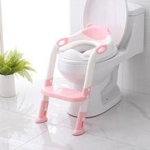 للطي الطفل قعادة الرضع الاطفال مقعد تدريب المرحاض مع سلم قابل للتعديل المحمولة مبولة قعادة المرحاض مقعد للأطفال