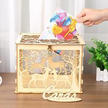 DIY свадебный подарок Любовь цветок деревянный чехол для карт Копилка чехол с замком красивый для дня рождения Свадебная вечеринка украшения