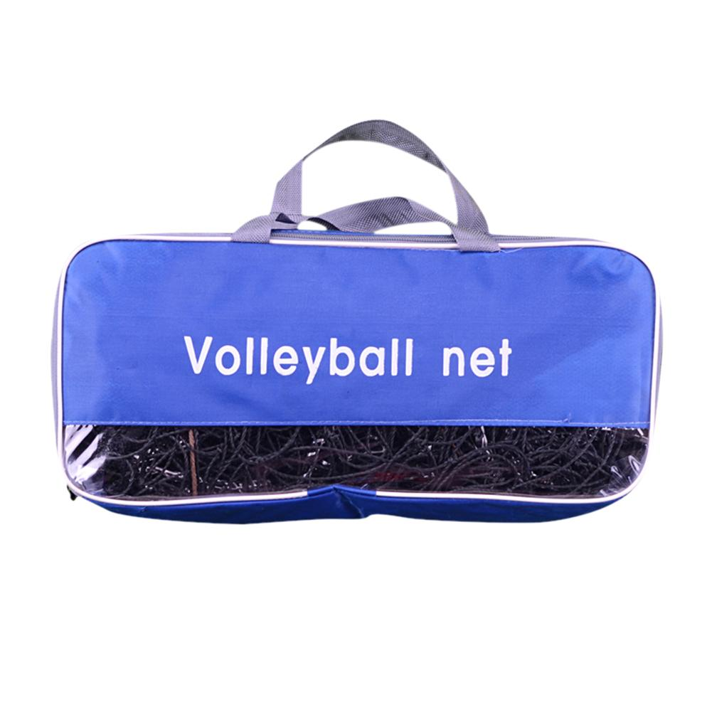 Standard One-sided Volleyball Net Strong Thick Line Badminton Net Portable Volleyball Training Network