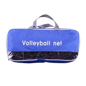 Standard One-sided Volleyball