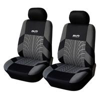 Audew Double Seat Fabric Car Front Seat Cover Cushion Supports Protector Chair Pad Universal Car Interior Decoration Accessories