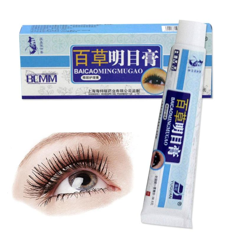 709366674f1 1PC Natural Eye Beauty Chinese Herbal Medicine VE Eye Care Cream Effective  Care Dry Relieve Eye Fatigue Improve Eyesight New C3-in Patches from Beauty  ...