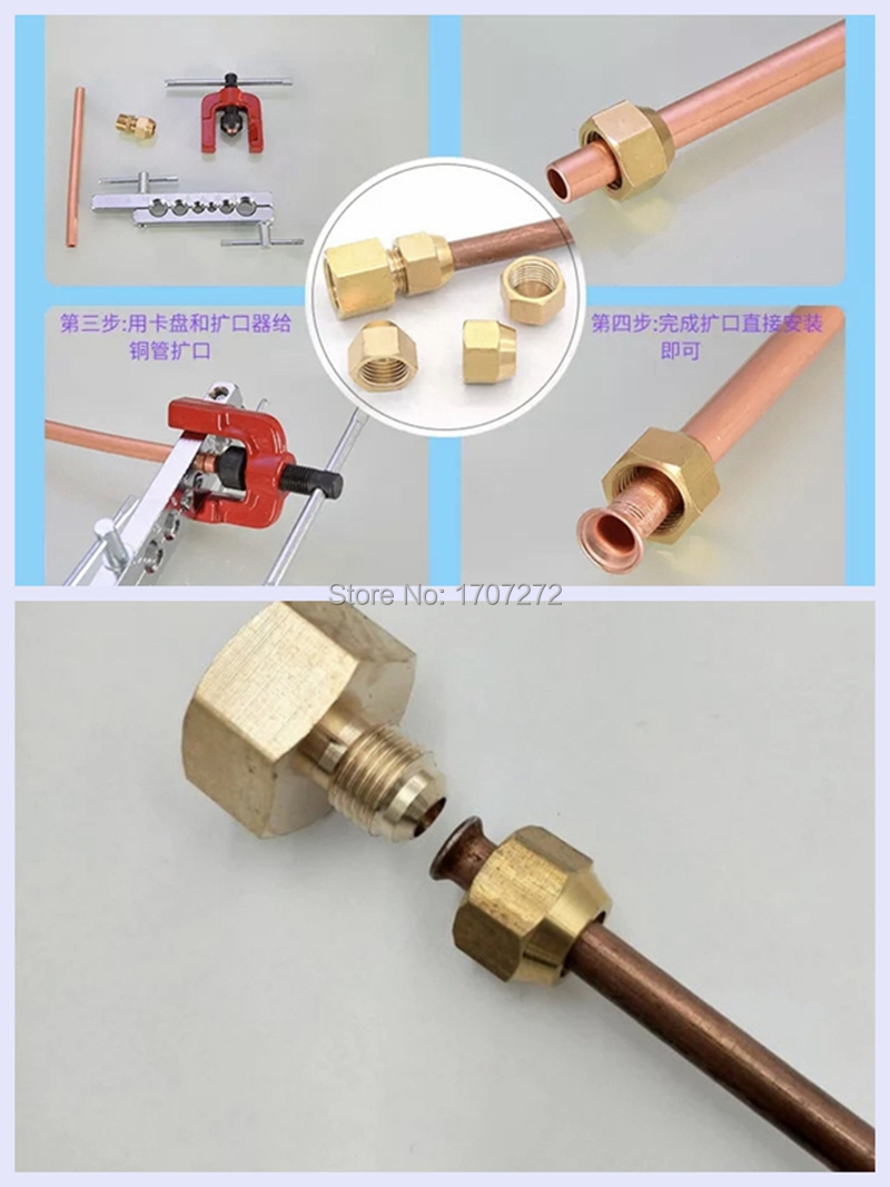 Free Shipping  Copper Flaring Directly Connect, Brass Fitting, Copper Fitting,Brass Expansion Estuary Flared