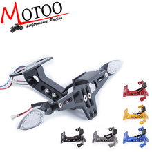 Универсальный алюминиевый мотоциклетный регулируемый угол номерной знак рамка держатель кронштейн с светодиодный светильник сигнала поворота мигалка