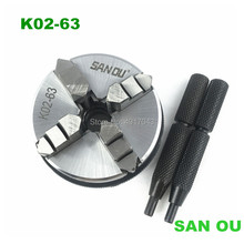 SAN OU 63 мм 2,5 «токарный патрон 4 кулачковый Ручной мини Самоцентрирующийся патрон Sanou K02-63 для деревообработки с ЧПУ