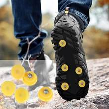 5pcs Snow Ice Climbing Anti Slip Spikes Grips Shoes Spikes Crampon Ice Grips For snow weather outdoor work(China)