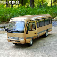 1:32 Scale Alloy Diecast Metal Car Model For TOYOTA Coaster Government affairs Bus Collection Vehicle Model Sound&Light Toys Car