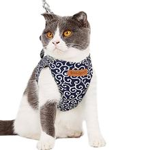 Breathable Mesh Collar Small Dog Pet Harness and Leash Set Puppy Cat Vest Harness Collar For Chihuahua Cat Leashing Rope