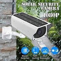 1080P Solar IP Camera 2MP Wireless Wi fi Security Surveillance Waterproof Outdoor Camera IR Night Vision Solar Power HD Camera
