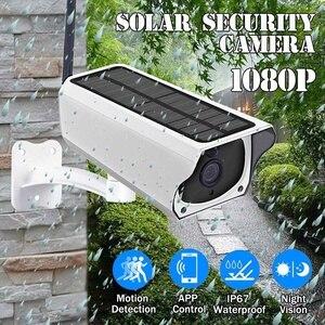 Ip-камера на солнечной батарейке 1080P, 2 МП, беспроводная, Wi-Fi, водонепроницаемая, инфракрасная, с функцией ночного видения