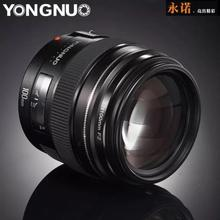 Yongnuo 100MM F2 Lens Large Aperture AF/MF Medium Telephoto Prime Lente YN100mm For Nikon D7200 D7100 D7000 D5600 new yongnuo yn50mm 50mm f1 8 1 1 8 standard prime lens large aperture auto manual fixed focus af mf lens for nikon dslr cameras
