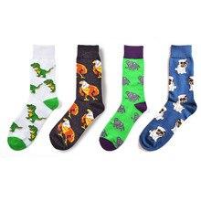 PEONFLY Pattern Shark Eagle Chimpanzee Robot Funny Men s Casual Cotton Dress Wedding happy Socks harajuku