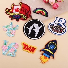 PGY High quality  Canada Iron On Patch rocket Embroidered Applique Sewing Clothes Sticker Garment Apparel Letter Badges Patches
