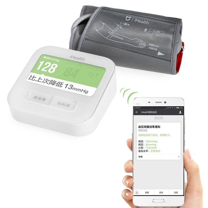 Original Xiaomi BPM1 iHealth Smart Blood Pressure Monitor Bluetooth 4.0 WiFi Control Digital Arm SphygmomanometerOriginal Xiaomi BPM1 iHealth Smart Blood Pressure Monitor Bluetooth 4.0 WiFi Control Digital Arm Sphygmomanometer