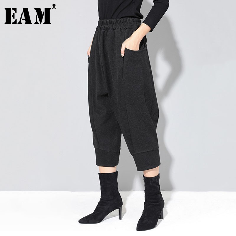 [EAM] 2019 New Spring Summer High Elastic Waist Black Loose Pocket Split Joint HaremPants Women Trousers Fashion Tide JO062
