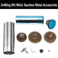 18:1Toy Upgrade Gearbox Metal Parts JinMing 8th M4a1 Accessories Gel Ball