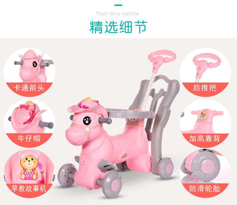 Chaise à bascule pour enfants avec musique bébé marcheur bébé videur multifonction grand bébé jouet voiture coulissante bébé artefact - 4