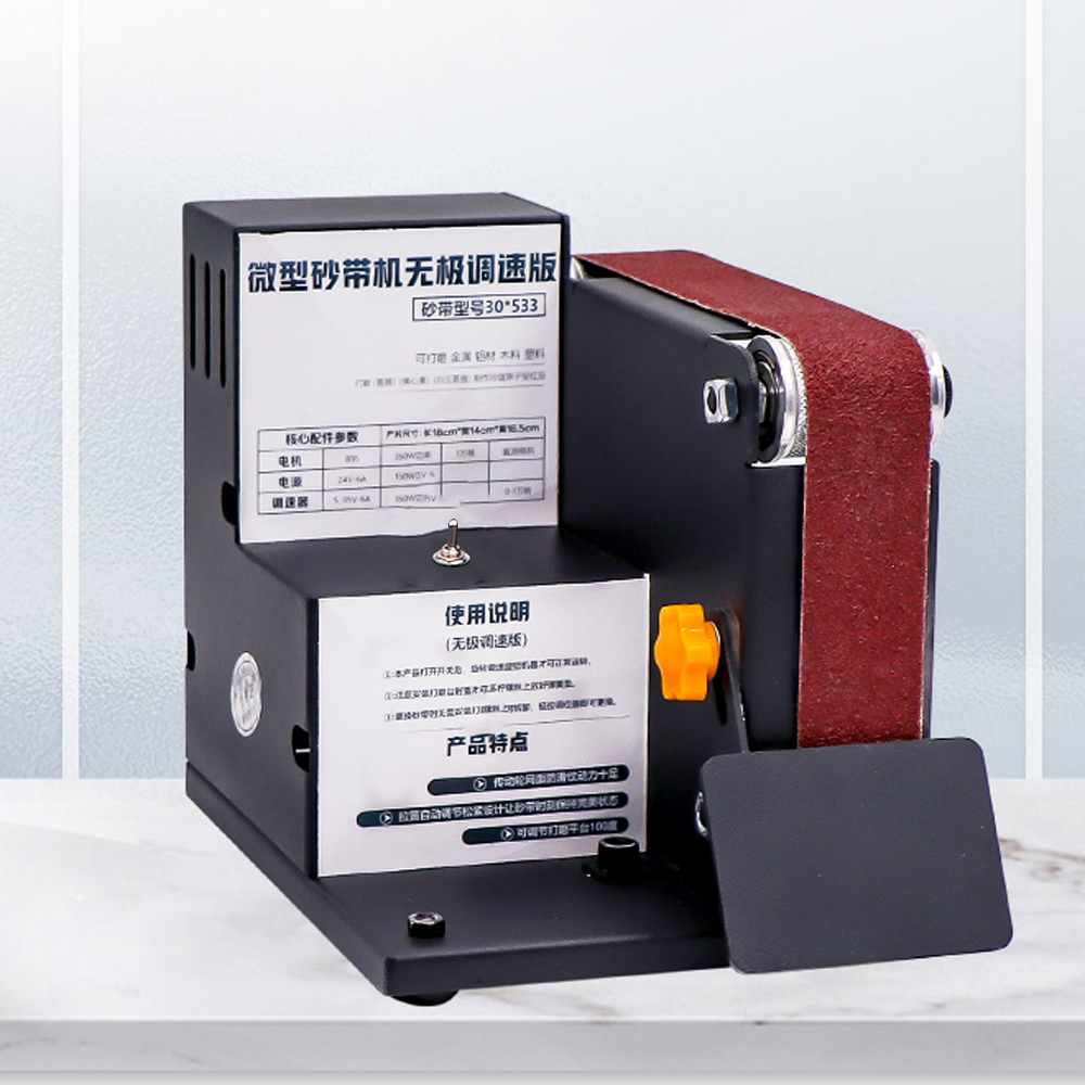 110 240V Micro Mini Electric Belt Sander DIY Polishing Grinding Machine Fixed Angle Sharpening Blade Bench