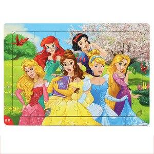 Image 4 - Disney 30 ชิ้น Princess แช่แข็ง Mickey ปริศนากล่องไม้การศึกษาเด็กด้านล่างกล่องของเล่นปริศนาสำหรับเด็ก