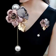 Trendy imitation pearl flower brooch elegant fashion fabric handmade Enamel pins unique shawl lapel cardigan jewelry bijoux