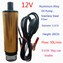 Oil Pump Diesel Oil 12v Electric Small-sized Since Attract Come On Gun Oil Extraction Machine Oil Take You Pump Water pump