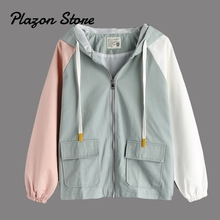 Reglan Sleeve Hit Color Jacket Pocket Zip Hooded Jacket Female Windbreaker Women Coat Fashion Casual Harajuku Bomber Jacket недорого