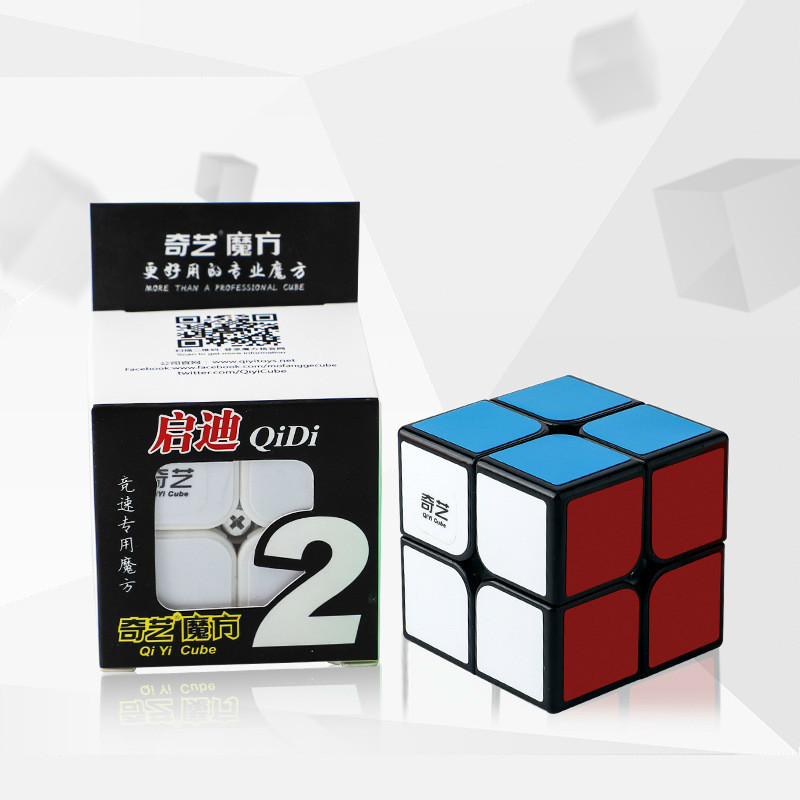 Qiyi2*2*2 Professional Second-order Slide Puzzle Speed Educational For Children Learn Adult Decompression Toys